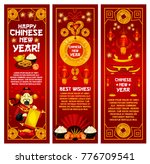 chinese new year greeting... | Shutterstock .eps vector #776709541