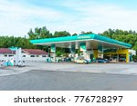 tuaran sabah  malaysia   dec 31 ... | Shutterstock . vector #776728297