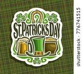 vector logo for saint patricks... | Shutterstock .eps vector #776741515