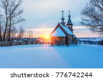Small Russian Church In Winter...