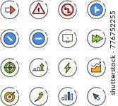 line vector icon set   right... | Shutterstock .eps vector #776752255
