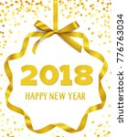 happy new year 2018. greeting... | Shutterstock .eps vector #776763034