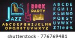 jazz music and rock party neon... | Shutterstock .eps vector #776769481