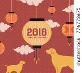 chinese new year greeting card... | Shutterstock .eps vector #776773675