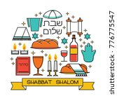 shabbat shalom greeting card.... | Shutterstock .eps vector #776775547