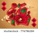 chinese new year design  paper... | Shutterstock .eps vector #776786284