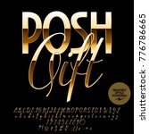 vector chic label posh gift.... | Shutterstock .eps vector #776786665