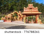 seetha amman temple is a hindu... | Shutterstock . vector #776788261
