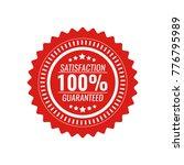 satisfaction guaranteed red... | Shutterstock .eps vector #776795989