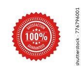 satisfaction guaranteed red... | Shutterstock .eps vector #776796001