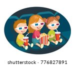 kids watching movie | Shutterstock .eps vector #776827891