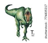 watercolor tyrannosaurus rex.... | Shutterstock . vector #776835217