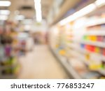 blurred supermarket pass with... | Shutterstock . vector #776853247