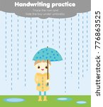 handwriting practice sheet.... | Shutterstock .eps vector #776863525