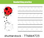 handwriting practice sheet.... | Shutterstock .eps vector #776864725