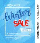winter sale banner  poster ... | Shutterstock .eps vector #776868529