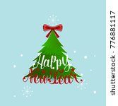 merry christmas and happy new... | Shutterstock .eps vector #776881117