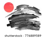 watercolor landscape. black... | Shutterstock . vector #776889589