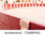 plaza del coso  ancient... | Shutterstock . vector #776889961