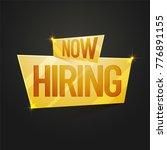 Stock vector now hiring shiny golden text on grey background job vacancy advertisement poster or banner design 776891155