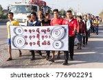 mae sot  tak  thailand  ...   Shutterstock . vector #776902291