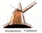 mill from holland - stock photo