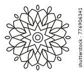 simple mandala shape for... | Shutterstock .eps vector #776906341