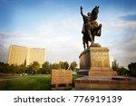 tashkent  uzbekistan   october... | Shutterstock . vector #776919139
