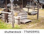 old wooden well in russian... | Shutterstock . vector #776935951