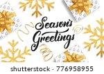 christmas. background for... | Shutterstock . vector #776958955