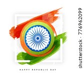 indian republic day celebration ... | Shutterstock .eps vector #776962099