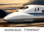 Shinkansen Bullet Train In...