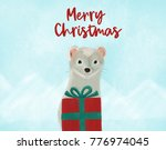christmas greeting hand painted ... | Shutterstock . vector #776974045