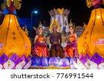 chiang mai   thailand   nov 04  ... | Shutterstock . vector #776991544