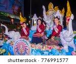chiang mai   thailand   nov 04  ... | Shutterstock . vector #776991577