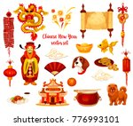 chinese new year holiday symbol ... | Shutterstock .eps vector #776993101