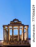 Small photo of Roman temple of Diana, Merida, Extremadura, Spain