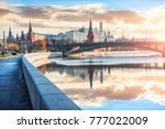 view of the moscow kremlin with ... | Shutterstock . vector #777022009