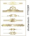 lots of gold floral frame...   Shutterstock .eps vector #7770289