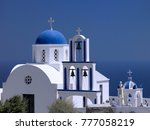 a greek orthodox church on the... | Shutterstock . vector #777058219