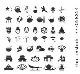 symbols of asian icons set.... | Shutterstock .eps vector #777058354