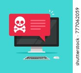 alert notification on desktop... | Shutterstock . vector #777062059