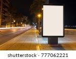 blank advertisement mock up  in ... | Shutterstock . vector #777062221