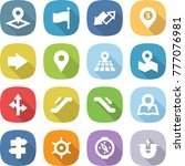 flat vector icon set   pointer... | Shutterstock .eps vector #777076981