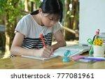 asian student teenage girl... | Shutterstock . vector #777081961