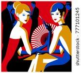 retro party invitation card.... | Shutterstock .eps vector #777101245