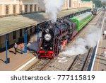 ivano frankivsk  ukraine  ...   Shutterstock . vector #777115819