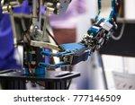 industry 4.0 robot concept .the ... | Shutterstock . vector #777146509