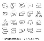 simple collection of media... | Shutterstock .eps vector #777167791
