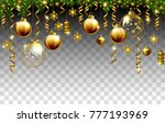 glass christmas evening balls... | Shutterstock .eps vector #777193969